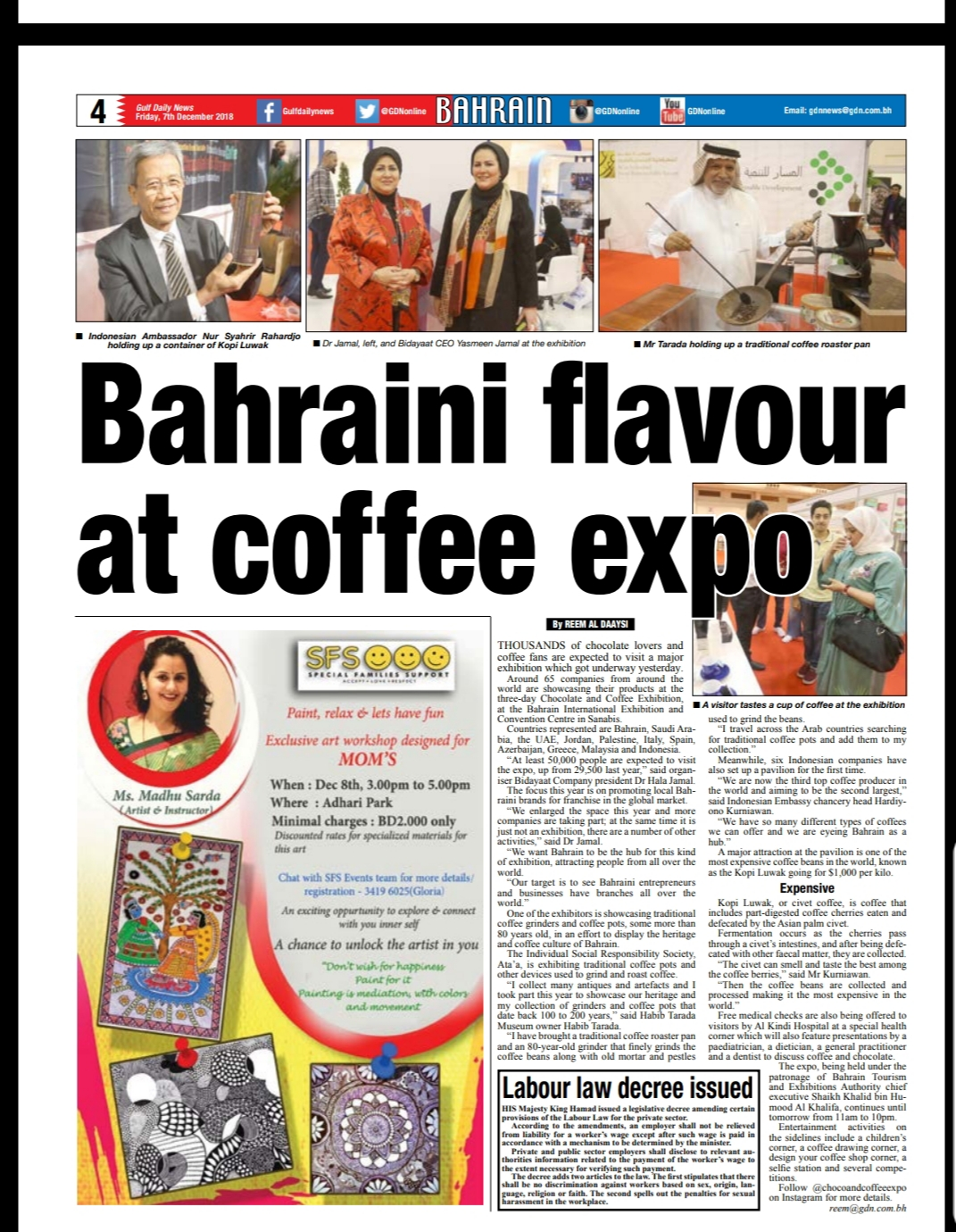 Bahraini Flavor at Coffee Expo